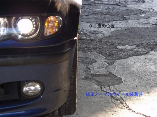 BMW車検適合純正ホイール&タイヤ.jpg