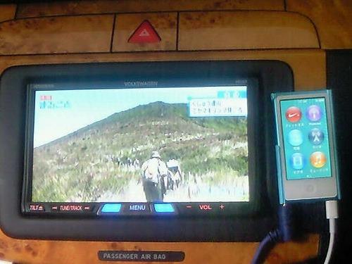 TVデジタル波.jpg