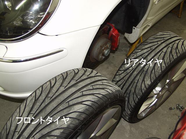 タイヤの組み間違い.jpg