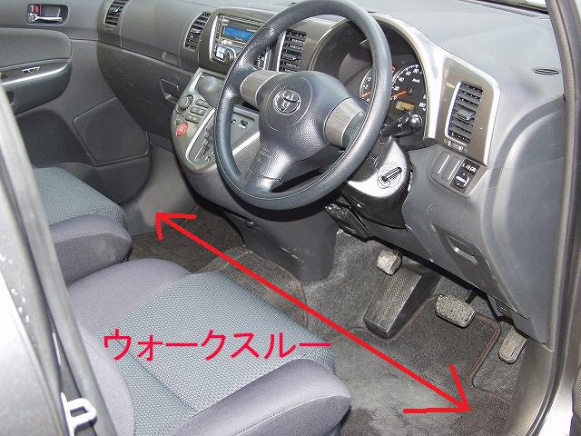 トヨタ・ウィッシュ室内.jpg