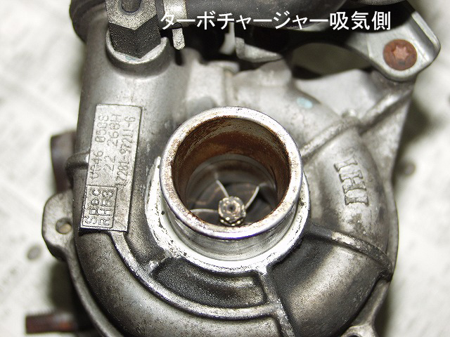 ダイハツタントL350S 白煙.jpg