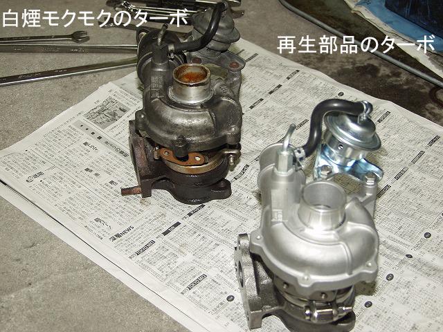 ダイハツタントL350Sタービン交換.jpg
