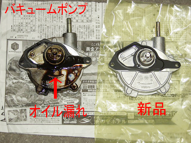 ベンツC180W203 バキュームポンプ.jpg