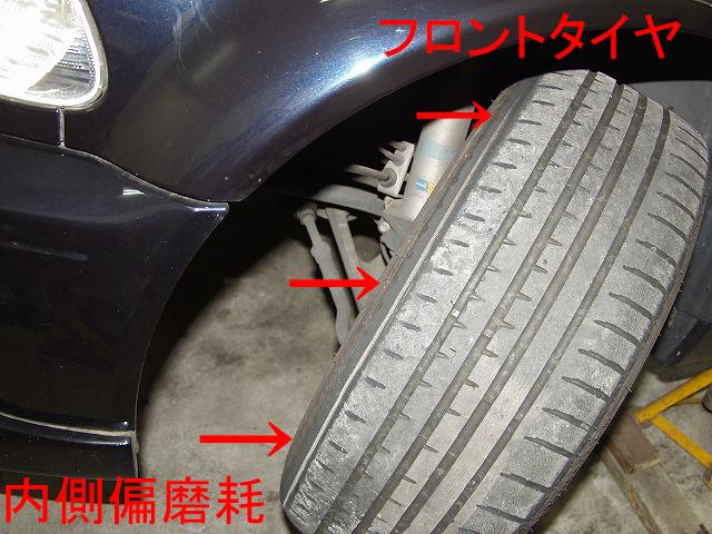 BMW M3 フロントタイヤ.jpg