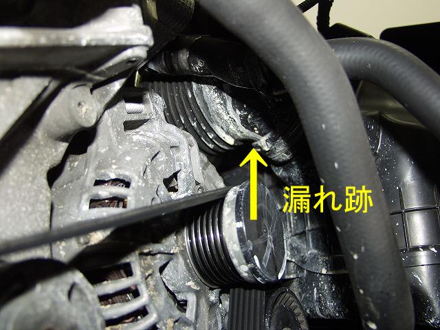 BMW320i E91 クーラント漏れ.jpg