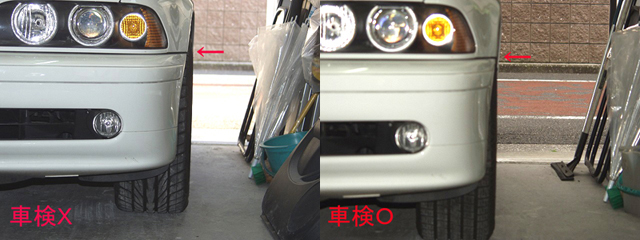 BMW525i E39 タイヤはみ出し例1.jpg