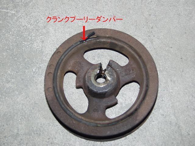 MINI R50 クランクプーリー.jpg