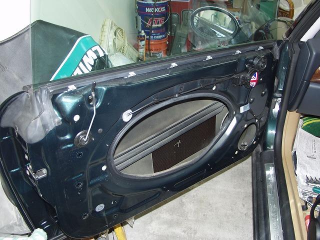 MINI R50 パワーウインドウ修理2.jpg