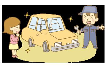 安心!便利!格安! 格安車検 ユーザー車検代行サービス