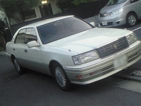 トヨタ・クラウン ロイヤルエクストラ 車検 費用例