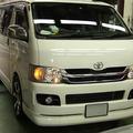 トヨタ・ハイエース (4ナンバー車) 格安車検