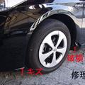 トヨタ・プリウス 板金塗装修理