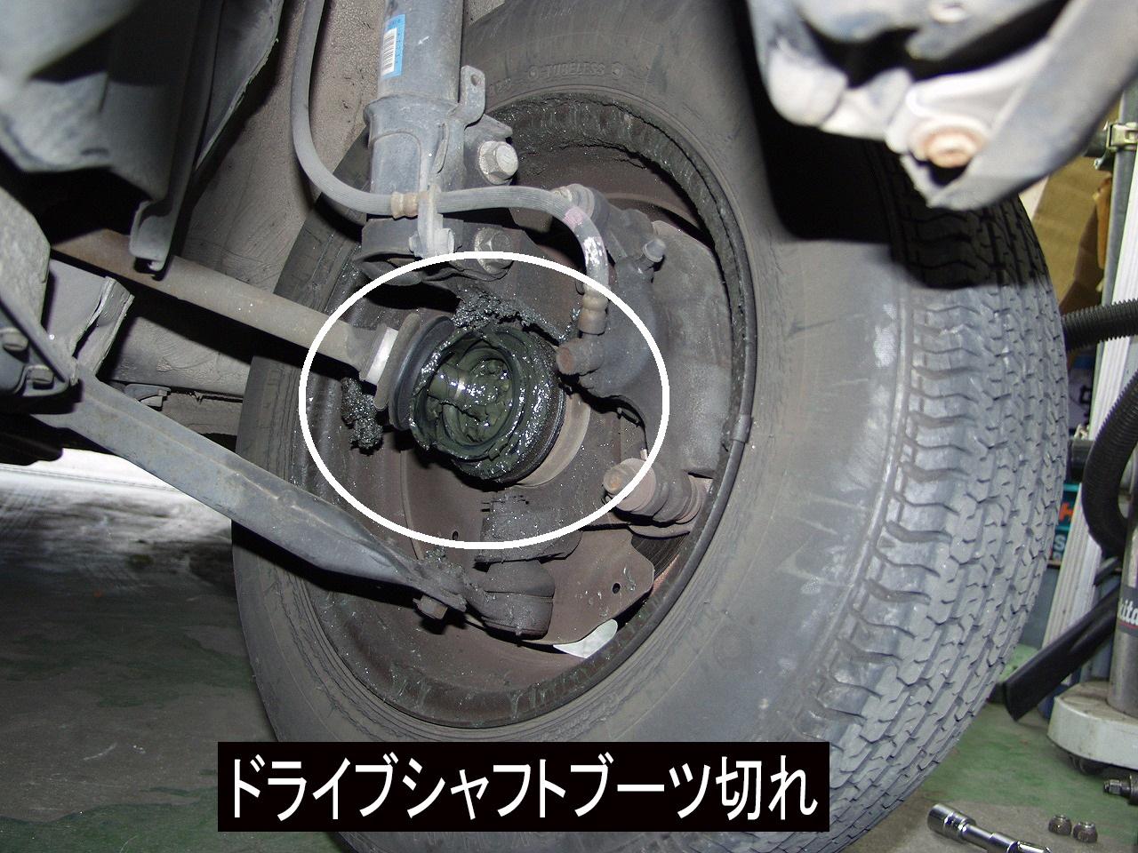 ドライブシャフトブーツ切れの修理