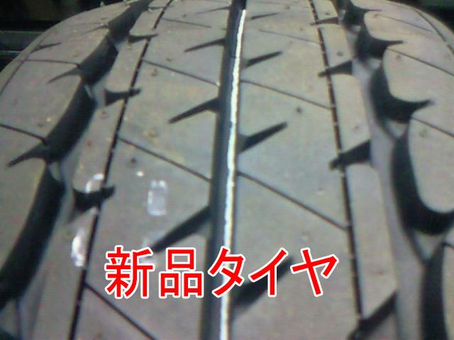 キャラバンの新品タイヤ