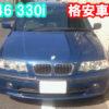 BMW330i E46 格安車検の紹介