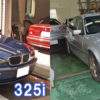 BMW E46 の修理 ブッシュ交換