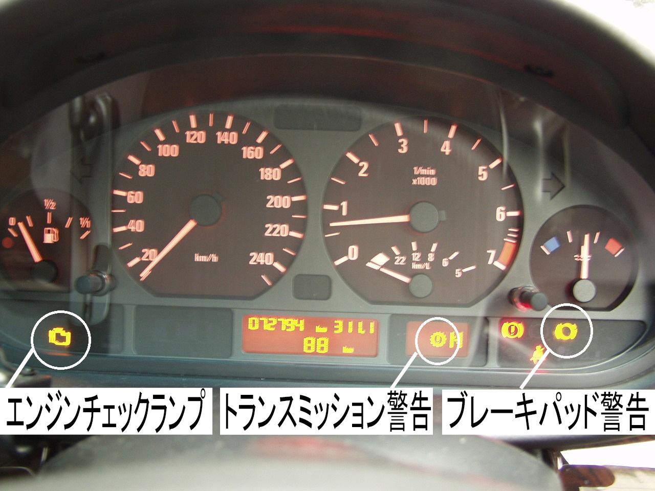 BMW E46 320i メーターパネルの警告灯が複数点灯画像