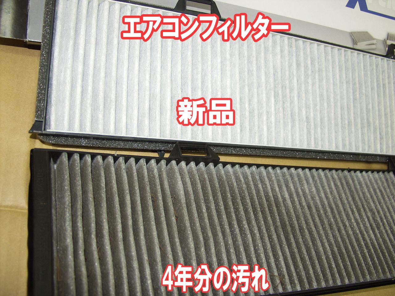 BMW320iのエアコンフィルター交換
