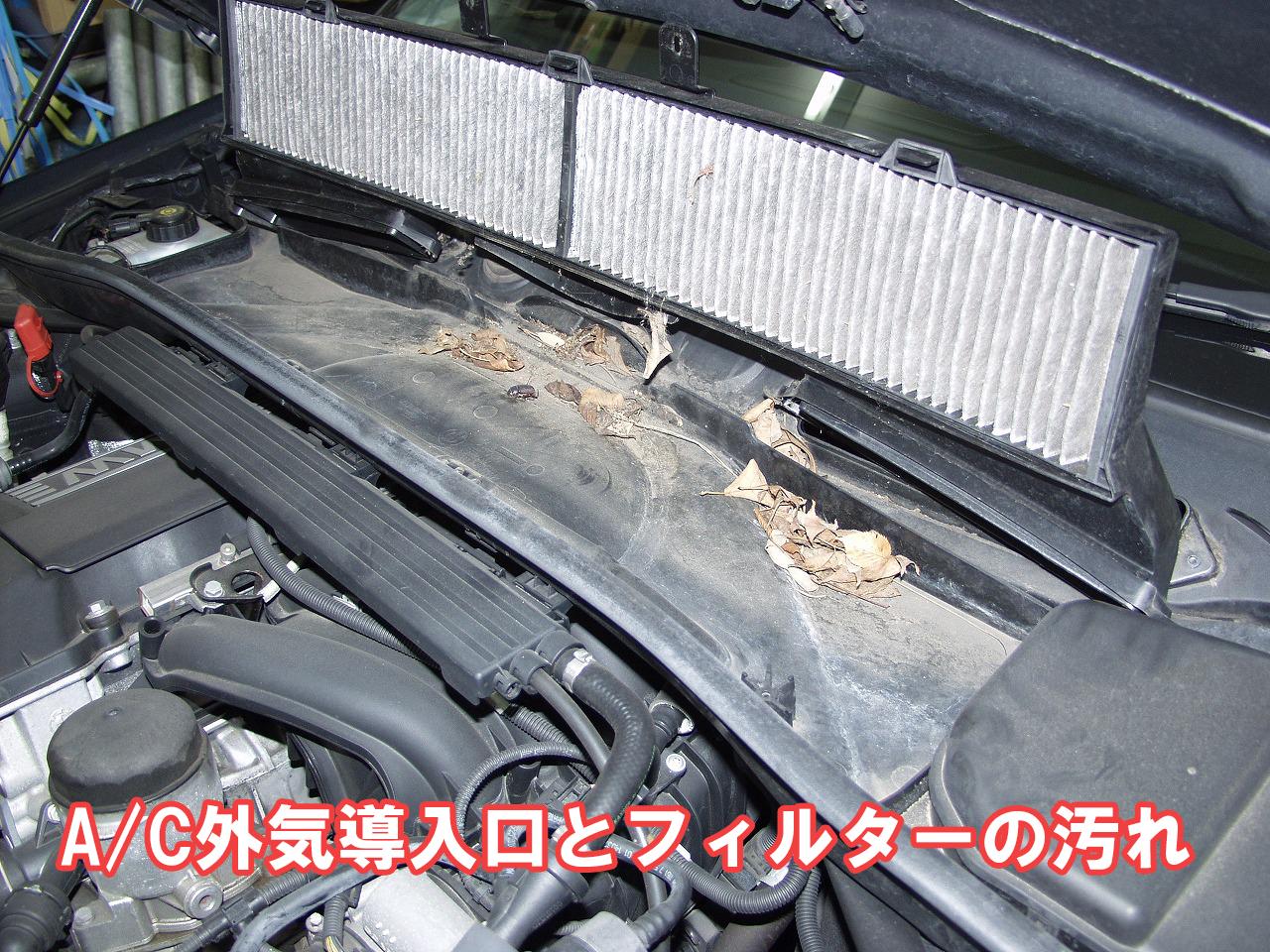 BMW E87 116iのエアコンフィルターが汚れていたので交換しました。