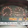 BMW E46 320i メーターパネルの警告灯が複数点灯